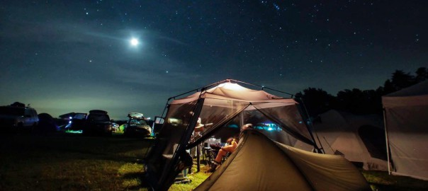 The Shenandoah Mountain 100 is the largest private activity at the Campground happening annually on Labor Day weekend.  ©Bruce Buckley.